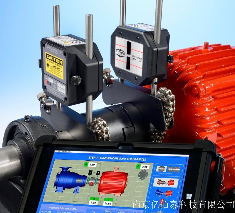 S-660激光对中仪